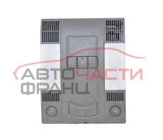Преден плафон Audi A8 4.0 TDI 275 конски сили 4E0907135A