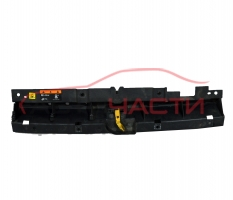 Конзола над радиатори Jeep Renegade 1.6 CRD 120 конски сили