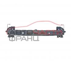 Основа предна броня VW Touareg 5.0 V10 TDI 313 конски сили