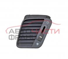 Духалка парно лява  Audi A8 2.5 TDI 150 конски сили 4D0819793B