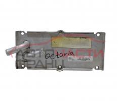 Радиатор  парно Skoda Octavia 1.2 TSI 105 конски сили 03F145749B