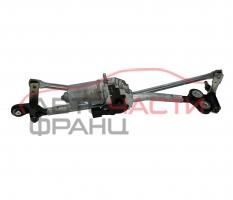 Моторче предни чистачки BMW X6 E71 M 5.0 i 555 конски сили 72005350-01