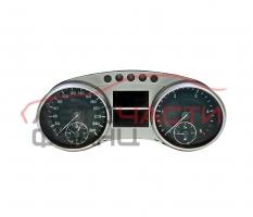 Километражно табло Mercedes R class W251 3.0 CDI 211 конски сили A2515408947
