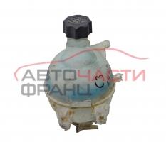 Разширителен съд охладителна течност Citroen C3 1.4 HDI 68 конски сили 9639562680