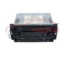 Радио CD Dodge Caliber 2.0 CRD 140 конски сили P05064362AA