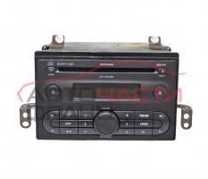 Радио CD Nissan Note 1.5dci 90 конски сили