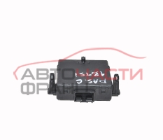 Модул централно VW Passat VI 1.8 TSI 160 конски сили 3C0907530H