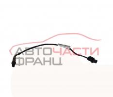 Ламбда сонда VW Passat VI 2.0 TDI 16V 140 конски сили 03L906262B