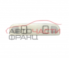 Плафон Audi A6 3.0 TDI 225 конски сили 4F0947111