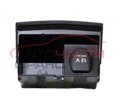 Пепелник Mercedes B class W245 2.0 CDI 109 конски сили A1696801050