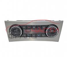 Панел климатроник Mercedes C class W203 2.2 CDI  A2038301985