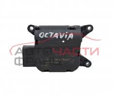 Моторче клапи климатик парно Skoda Octavia 2.0 TDI 140 конски сили 1K2.907.511E