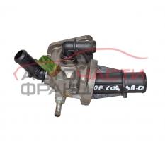 Термостат Opel Corsa D 1.3 CDTI 75 конски сили