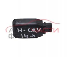 Сензор дъжд Honda Cr-V IV 2.0 i 155 конски сили T1W0