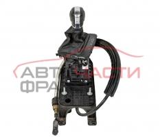 Скоростен лост автомат VW Golf 7 1.6 TDI 105 конски сили 5Q1713025