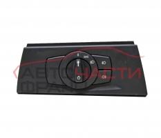 Ключ светлини BMW E90 2.0 D 163 конски сили 693279803
