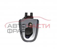 Индикатор скорости Renault Vel Satis 3.0 DCI 177 конски сили 8200012752