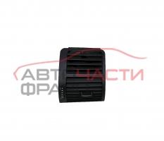 Ляв въздуховод Audi A2 1.4 TDI 75 конски сили