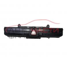 Бутон аварийни светлини VW Crafter 2.5 TDI 109 конски сили