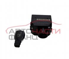 Ключалка гълтач Mercedes S class W221 3.0 CDI 235 конски сили