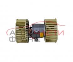 Вентилатор парно BMW X5 3.0 I 231 конски сили 64.11-8385558.9