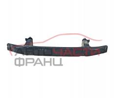 Основа предна броня Mercedes S-CLass W220 3.2 CDI 204 конски сили