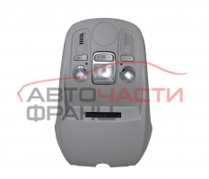 Плафон Citroen C4 1.6 HDI 92 конски сили