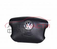 AIRBAG волан VW Sharan 1.9 TDI 90 конски сили 3B0880201AN