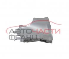 Задна лява конзола праг Audi A4 1.8 Turbo 163 конски сили