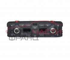 Панел климатроник Audi A8 4.2 i 335 конски сили 4E0820043D