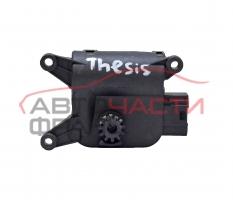 Моторче клапи климатик парно Lancia Thesis 2.4 JTD 150 конски сили 0132801316