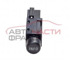 Бутон инфо дисплей Mitsubishi ASX 1.8 DI-D 150 конски сили R2362