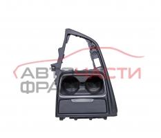 Поставка чаша BMW F32 2.0D 184 конски сили 82197007