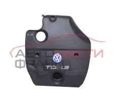 Декоративен капак двигател VW Golf IV 1.9 TDI 110 конски сили