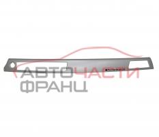Лайсна арматурно табло BMW E90 2.0 D 163 конски сили 9201023-02