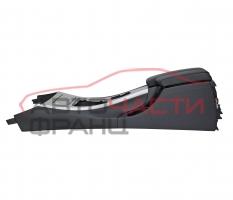 Подлакътник BMW E90 2.0 D 163 конски сили 116231102