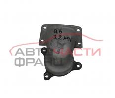 Въздуховод Audi Q5 3.2 FSI 270 конски сили