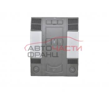 Преден плафон Audi A8 4.0 TDI 275 конски сили 4Е0947097