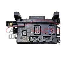 Бушонно табло Chrysler 300C 3.0 CRD 218 конски сили P05087269AK