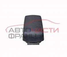 Подлакътник Mazda 3 2.0 CD 143 конски сили BP4K6445X