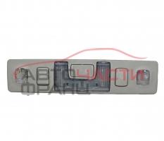 Заден плафон Audi A8 2.5 TDI 150 конски сили