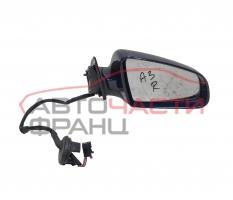 Дясно огледало електрическо Audi A3 1.6 FSI 115 конски сили