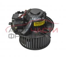 Вентилатор парно VW Passat CC 2.0 TDI 140 конски сили 1K1820015C