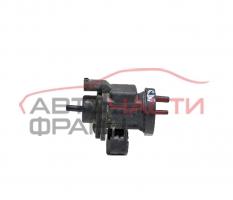 Вакуумен клапан Mercedes S-Class W220 3.2 CDI 204 конски сили A0005450527
