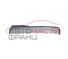 Задна лява лайсна праг Mercedes S-Class W221 3.0 CDI 235 конски сили A2216800535