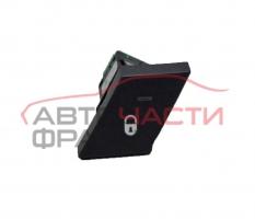 Бутон централно заключване Citroen C4 Picasso 1.6 HDI 112 конски сили 96553146ZD