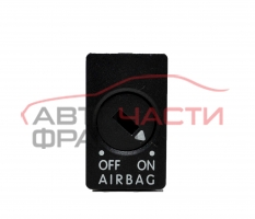 Ключалка airbag VW Passat VI 1.8 TSI 160 конски сили 3C0919237A