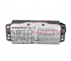 Airbag арматурно табло Skoda Octavia 1K0880204N 2010 г