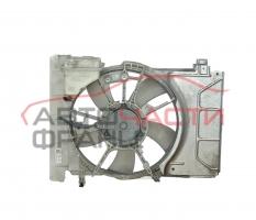 Перка охлаждане воден радиатор Toyota Yaris 1.0 VVT-i 69 конски сили