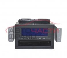 Дисплей Mitsubishi L200, 2.5 DI-D 167 конски сили 8750A086